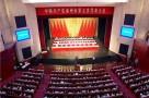 【聚焦党代会】中国共产党泰州市第五次代表大会圆满完成各项选举任务