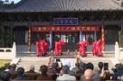 旗袍秀、汉服表演、抖空竹……重阳登高演出展现老年人风采