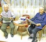 【靖江】江山路社区这对金婚夫妇养生有一套
