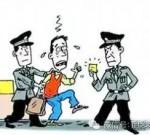 【靖江】老丈人一个电话,竟帮公安抓了自家女婿。还是网上逃犯!