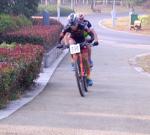 国际奥委会主席杯全国百城市自行车赛总决赛山地赛开赛