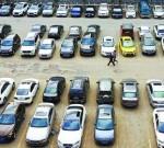 江苏公布停车场收费新规 社会停车场标准自订