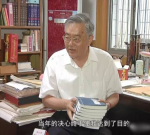 一部写于乾隆间的热书,这位泰兴老人用小楷重新誊抄出来,七卷十六万字,为的是....