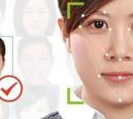"""人脸识别技术商用迎来""""井喷期"""" 专家建议完善相关行业标准保护用户隐私"""