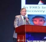 骄傲!这位靖江人当选TWAS院士,全球只有55位当选!