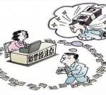 太疯狂!泰兴一男子求财心切赊账购彩票,没钱还后竟跑了……