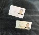 靖江这个人居然能有3张身份证!?真相竟是……