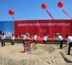 太巧了!今天,中国医药城开工的这个大项目,恰好蹭了《我不是药神》的热度……