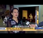 领异标新二月花——市(区)委宣传部部长谈文化品牌打造 | 泰兴:传承弘扬新时代红色文化基因