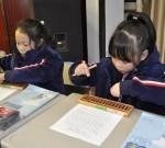 """全市唯一!泰州这个小学被评为""""江苏省小学珠心算教育实验研究基地学校"""""""