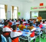 泰州这7所学校的56名学生、21个班被省里点名……