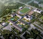 这所中学将实现再扩容!多栋新楼9月启用……