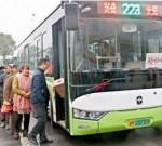速看!興化城鄉公交最新票價公布!這些人免費!