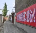 姜堰城北这一片要搬迁了,大鱼池临时市场将建在这里!
