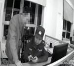 """萬萬沒想到!泰州一男子網貸被騙報警后,居然又給""""客服""""匯去了9000元……"""