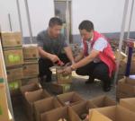 姜堰电商扶贫 助农收获幸福感