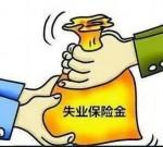 靖江兩部門聯合發布,事關這個群體