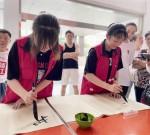 靖江市城南办事处鼎和花苑社区 播撒红色种子培育时代新人