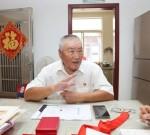 【百名党员话初心】张德和:时刻不能忘记自己是共产党员