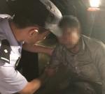 七旬老人火中被困 民警紧急救援获赞