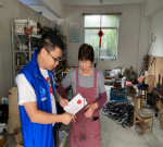 靖江马桥镇:宣传贯彻新安法 铸造安全新常态