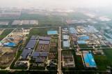 【图集】全国首个污水光伏发电项目年发电量突破1000万千瓦时