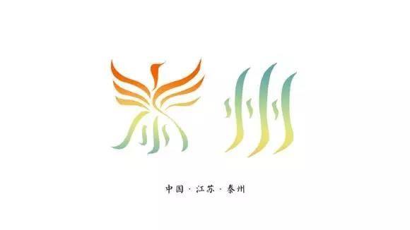 logo logo 标志 设计 矢量 矢量图 素材 图标 580_326