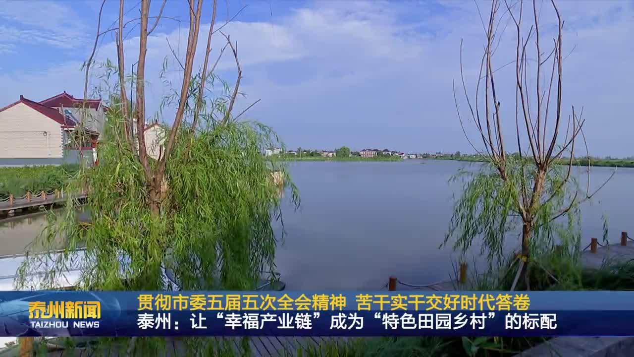 壁纸 垂柳 风景 柳树 摄影 树 桌面 1280_720