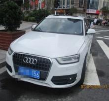 治堵治乱曝光台(六):违法停车