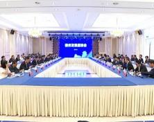 【视频新闻】泰州发展座谈会召开 30多名嘉宾乡贤共叙乡情 为泰州发展献计出力