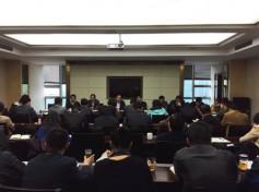 市广电台组织学习《中国共产党廉洁自律准则》和《中国共产党纪律处分条例》