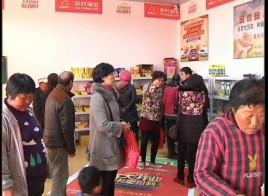 【创富泰州】姜堰:首批31家农村淘宝服务站开业