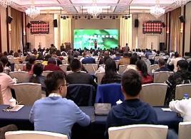 ?【創富泰州】全市創業富民首次宣講大會舉行