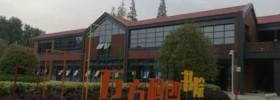 中部科技新城板块:打造长三角国际创客乐园