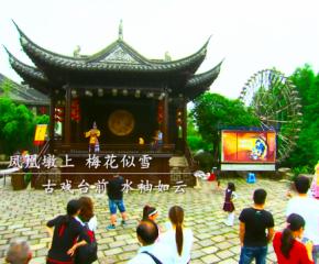 百集微视频《发现泰州之美》第三集:文化泰州