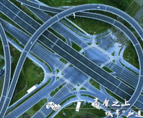 百集微视频《发现泰州之美》第四集:快速路 加速度