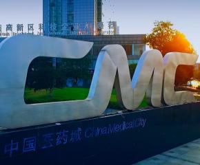 百集微視頻《發現泰州之美》第十三集:創新沃土醫藥城
