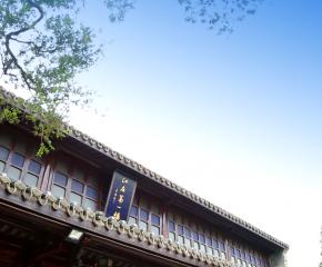百集微視頻《發現泰州之美》第三十七集:匠心獨運雕花樓