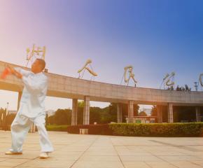 百集微视频《发现泰州之美》第五十七集:活力迸发健康城
