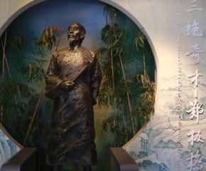百集微視頻《發現泰州之美》第八十四集:板橋三絕詩書畫