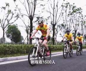 這些泰州人九年騎行120萬公里,一路發生了什么?請看《時代新發現·泰州故事》第五集:騎行俠的120萬公里