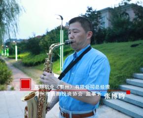 這個臺灣人在泰州生活15年,他印象中這座城市是這樣的······請看《時代新發現·泰州故事》第八集:我從臺灣來