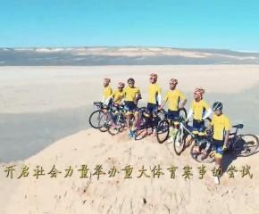7名騎手從泰州出發,騎行5171公里,送了29封家書到新疆······請看《時代新發現·泰州故事》第十四集:絲路信使