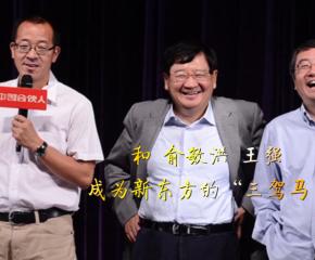 """從""""留學教父""""到著名天使投資人,他的故事拍成了高票房電影!請看《時代新發現·泰州故事》第十九集:中國合伙人徐小平"""