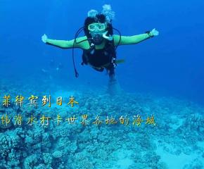 這個賣花的泰州姑娘愛冒險,潛入深海,騎摩托進藏·······請看《時代新發現·泰州故事》第二十三集:無極限 不青春