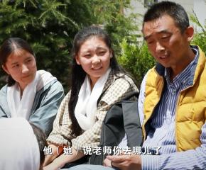 強烈高原反應,他卻三次進藏支教,一個泰州老師的家國擔當······請看《時代新發現·泰州故事》第二十八集:阿勝 阿爸 扎西德勒