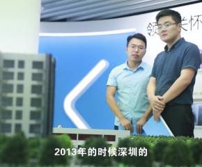 中國醫藥城究竟什么秘訣吸引千家企業落戶?請看《時代新發現·泰州故事》第二十九集:智誠招千企
