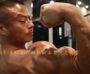 厲害!51歲泰州警察大叔斬獲亞洲健美健身冠軍!請看《時代新發現·泰州故事》第四十三集······