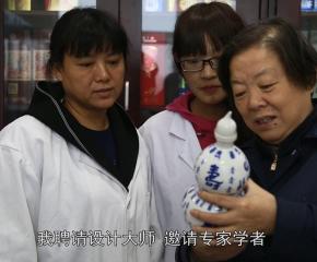 """為弘揚這位泰州籍享譽世界的京劇大師美名,她把倒閉的企業辦成""""中華老字號""""!請看《時代新發現·泰州故事》第五十一集:56歲創大業"""