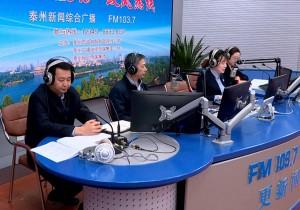 凤城河景区为何不能刷身份证入园?官方答复来了……